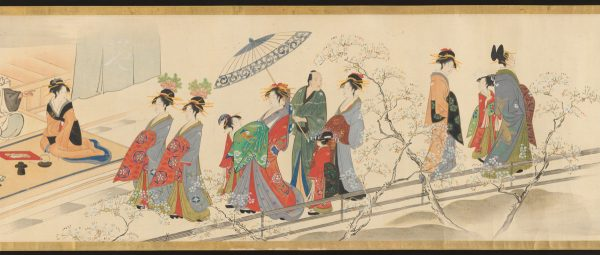A Chinese painting of a group of men and women